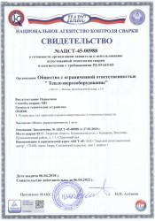 acst-45-00988-1